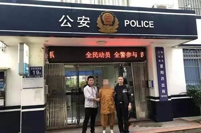 被判無期!撫州男子殺害準岳母潛逃23年 藏身寺廟