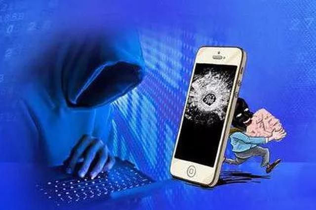 警方最新整理!这些手机APP都是骗钱的