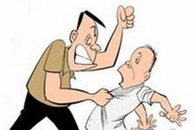 纠缠不休!分手后殴打前女友的现男友 被判拘役四个月