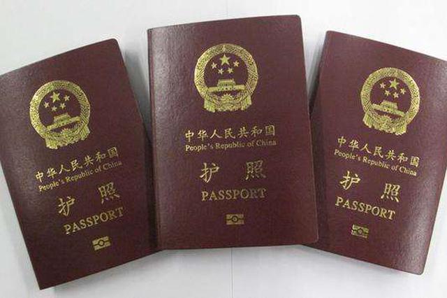 10月起 江西人可网上申请赴日旅游签证