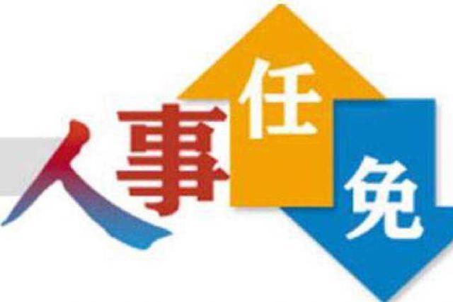 丰城市新任命一名副市长:孙万荣任丰城副市长