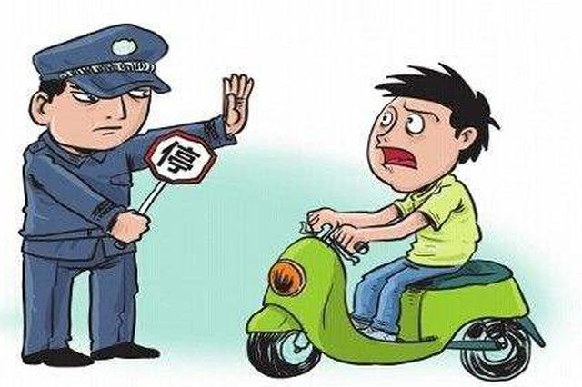 抚州启用监控设备抓拍电动车交通违法行为
