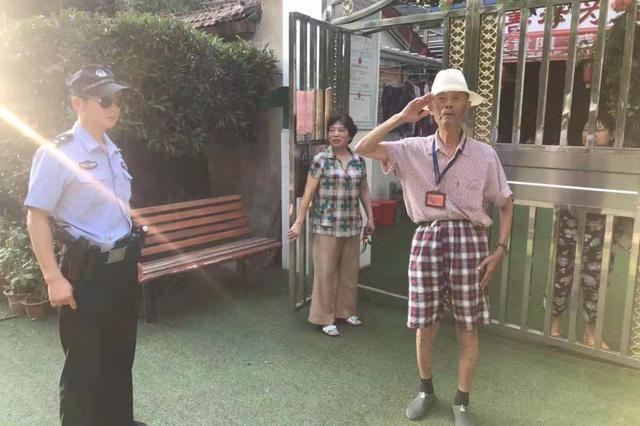九旬老人迷路不想麻烦儿女 民警救助后他敬礼致谢