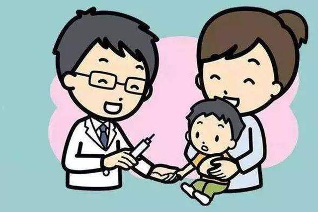 年内关停疾控中心接种单位 可就近到医疗机构预种