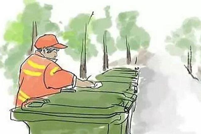 72岁环卫工匿名给台风灾区捐一万元 月薪仅两千