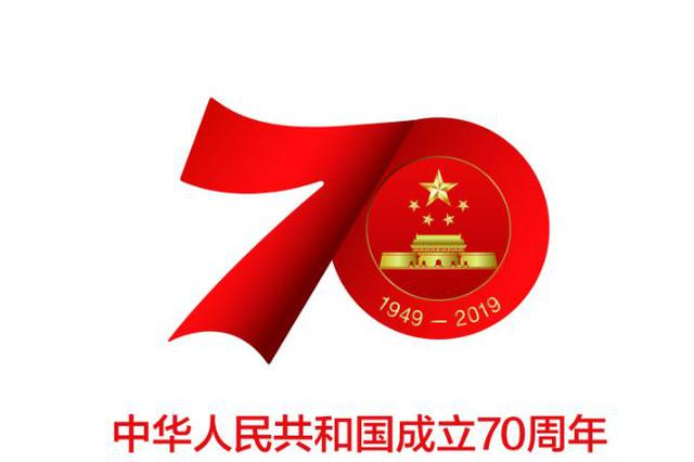 庆祝新中国成立70周年江西专场新闻发布会将在京举行