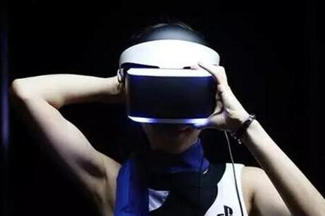 南昌全力让世界VR产业大会更精彩