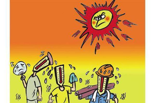中央气象台发布高温黄色预警 江西中北部最高温近40℃