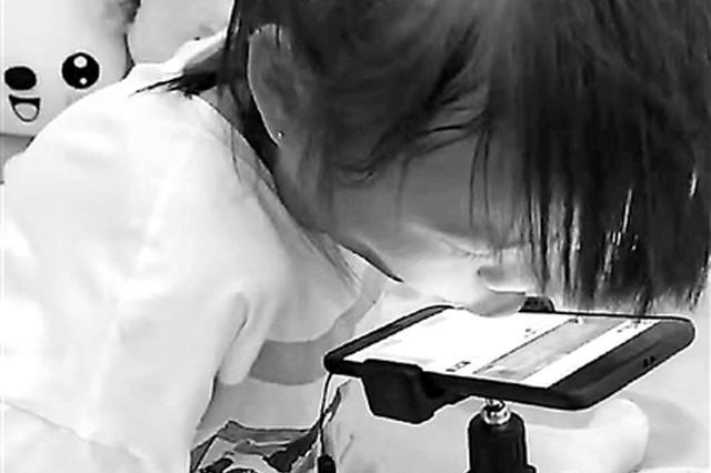 27岁脑瘫女孩用嘴唇打字做电商 梦想开农副产品网店