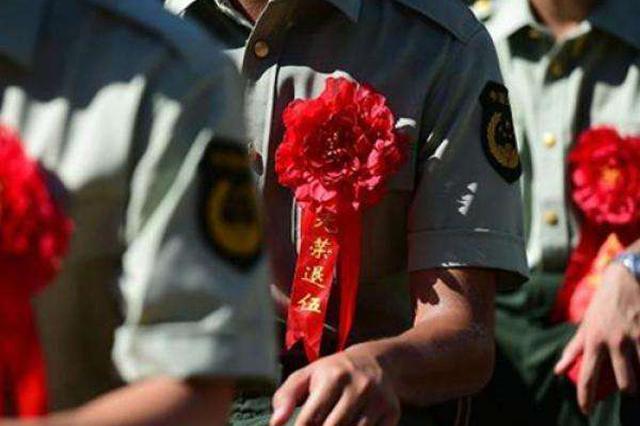 江西采集退役军人等信息106万条 百万家庭悬挂光荣牌