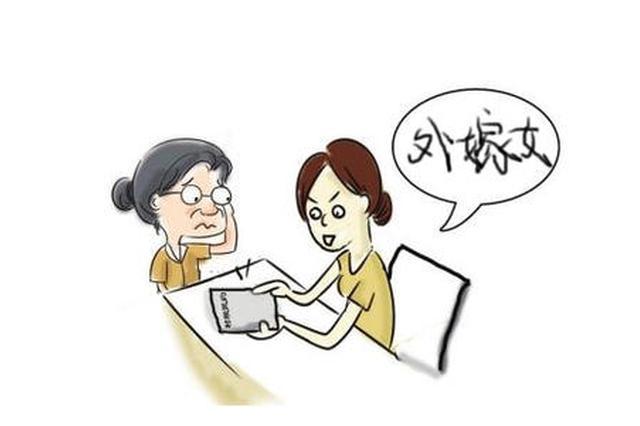 """""""外嫁女""""有无分田资格?宜春女子未获分地起诉村委会"""