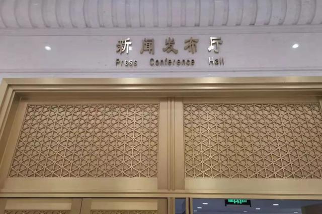 今天相约国务院新闻办公室 江西准备了啥?