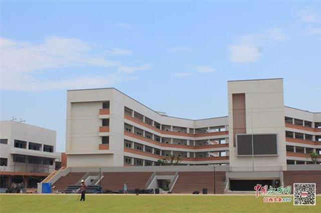 南昌青山湖区江安学校异地重建 9月将交付使用