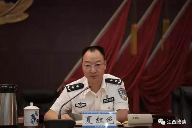 江西省公安厅刑侦老将被提名为宜春市副市长人选