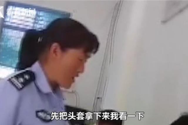 驾考现场被女民警戳了戳头发 男子转身拔腿就跑