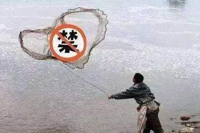 明年1月起 江西省重点水域实行禁捕退捕
