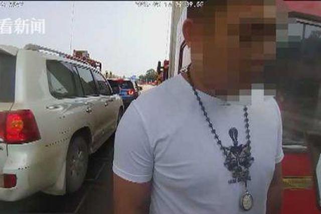 江西男子13年前花2万买驾照 被查才知是假的