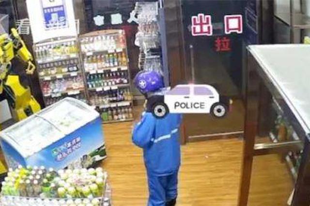 男子盗窃无人超市洗面奶被反锁 8次尝试后门开了