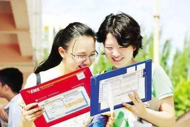 2019年高招录取结束 江西本科录取率为37.7%
