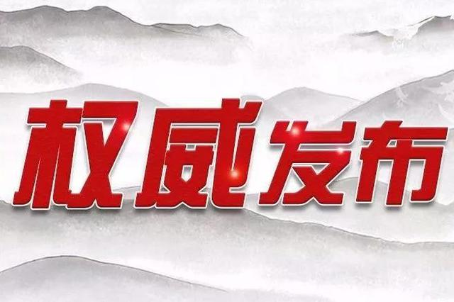江西贵溪一公司发生火灾致1死8伤 伤者包含4名消防员