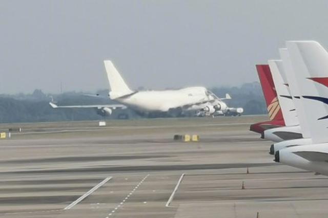 南昌昌北机场跑道预计关闭至17:00 127架次航班取消