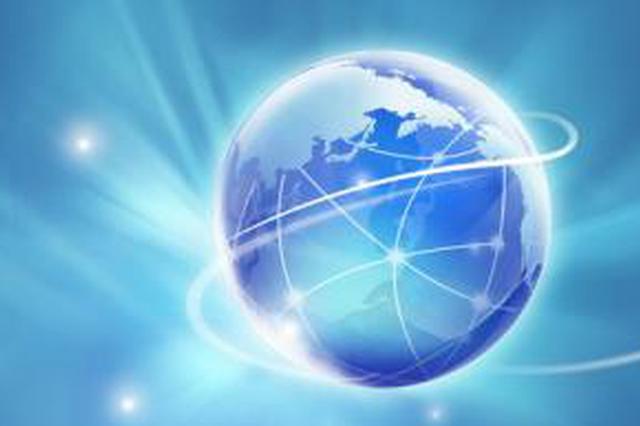 江西企业业务网络遍布90多个国家和地区