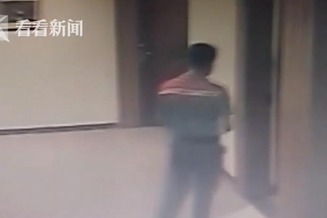 女孩入住酒店遭工作人员猥亵 监控让人不寒而栗