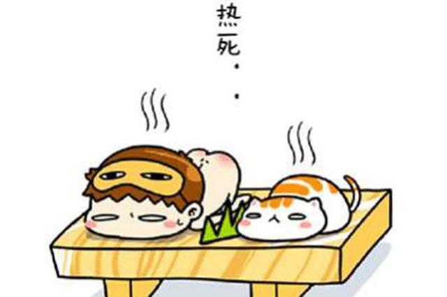 """秋老虎""""威力""""不减 高温持续""""陪伴""""江西"""