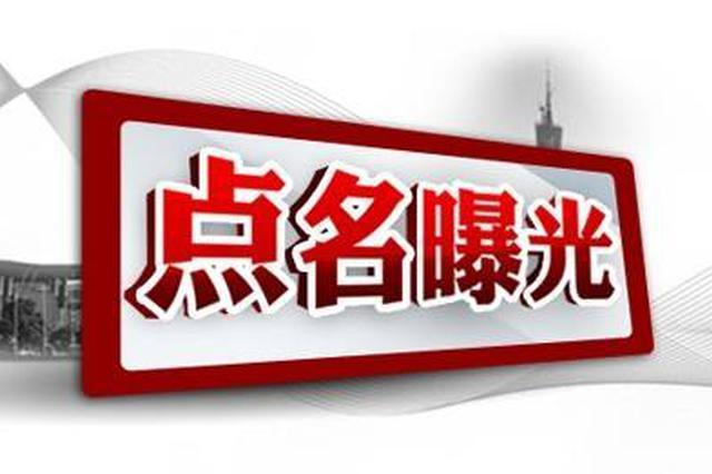 新余原卫计委副处级干部违规接受宴请被中央纪委曝光