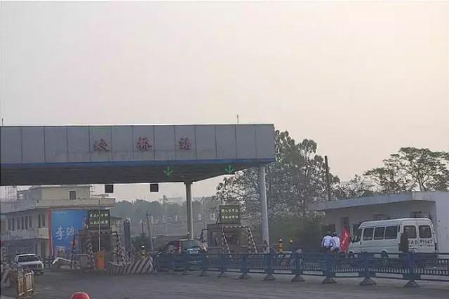 9月15日 南昌出城最后一个公路收费站要拆了