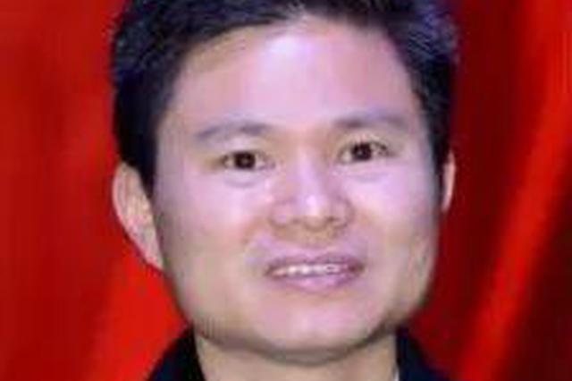 黄春发落网 系上饶原市委书记余小平自杀的重要涉案人