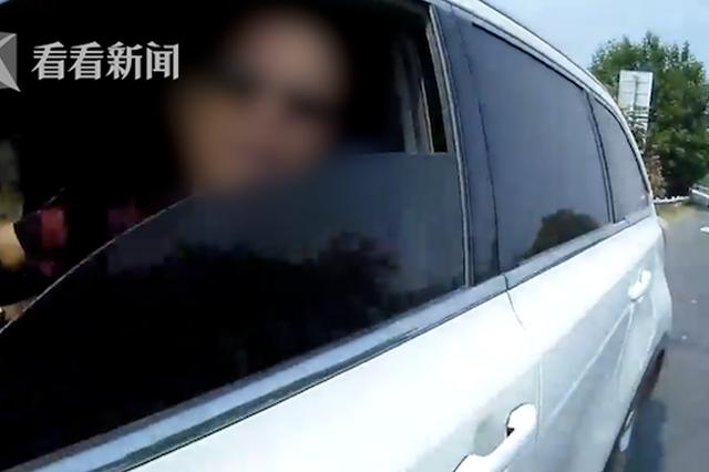 女子让父亲无证驾驶 自己却在旁边带娃
