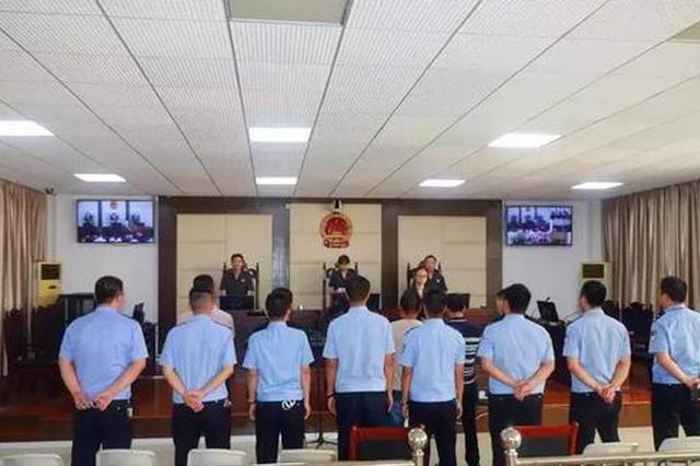江西3起涉恶案一审宣判 最高获刑20年