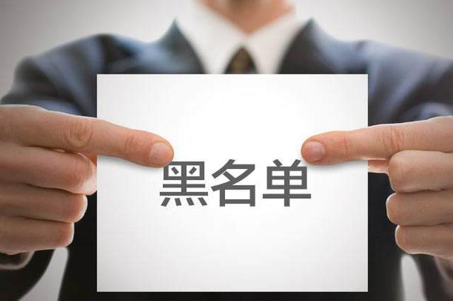 """方大特钢被纳入安全生产""""黑名单"""" 融资等受影响"""