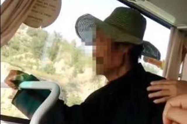 八旬老翁高速路上抢夺司机方向盘 民警应急处置保安全