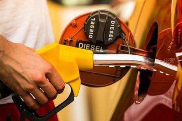 速看!抚州市集中整治成品油市场涉黑涉恶涉乱问题