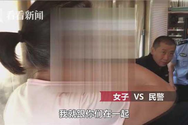女子见网友险被侵犯 哭着跑进警务站:这里安全