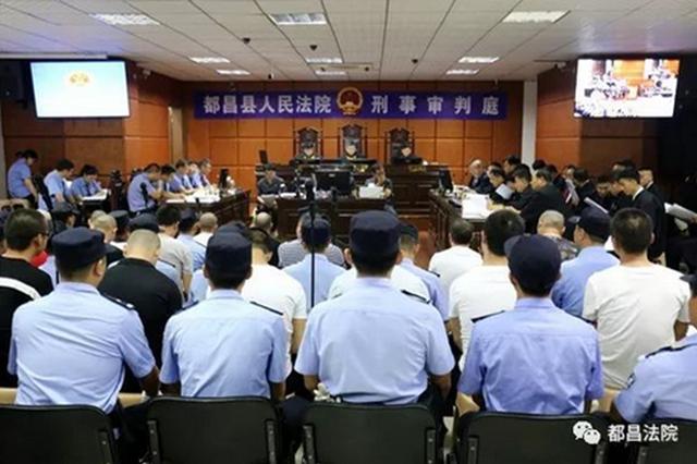 27人受审!都昌县首例黑社会性质组织案开庭