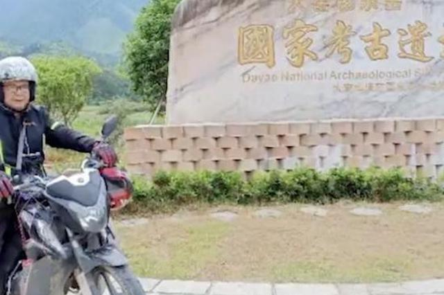 两位老人摩托骑行22天周游6个省:生活永远在路上