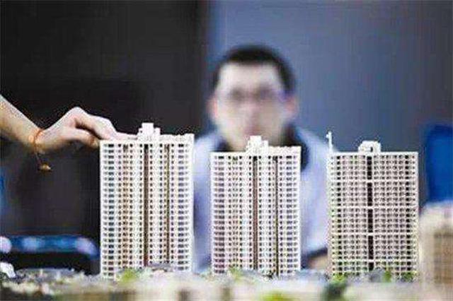 8月全国70城房价公布 南昌赣州新房价格涨幅回落
