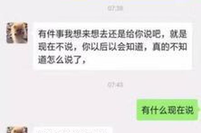 """男子骗走大妈四十余万后 为继续行骗上演""""起死回生"""""""