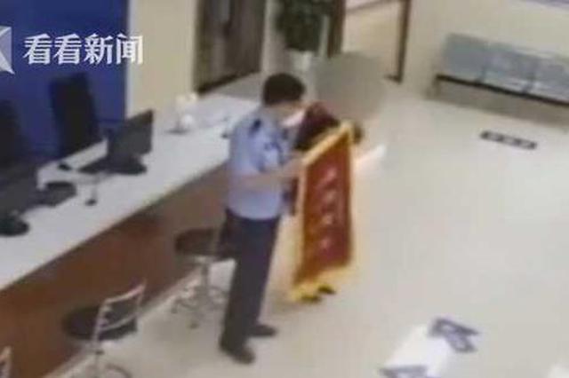 被骗5万民警追回 女子送来锦旗:能再报个警吗?