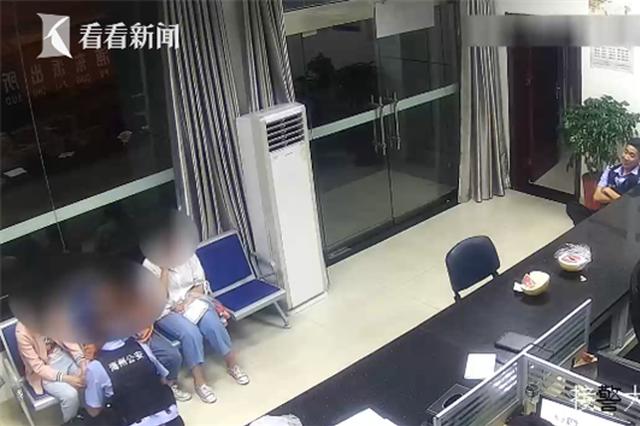 深夜3名少女要住宾馆 前台惊觉不对劲连忙报警