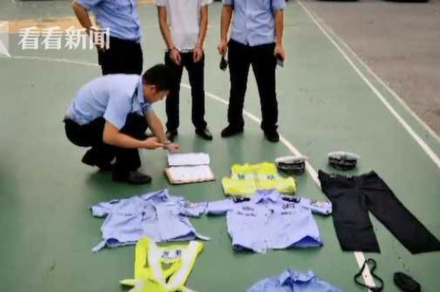 男子冒充警察现场执法 一个手势暴露其身份