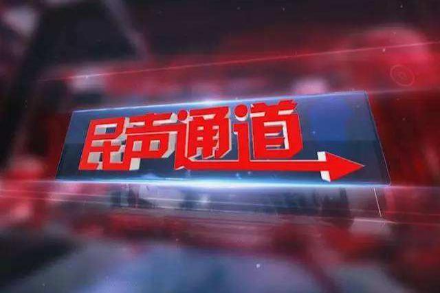 省委民声通道:江西农业大学学生公寓未安装空调