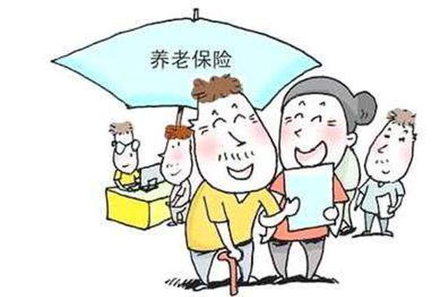 预计年底 江西省基本养老保险同比新增47万人以上
