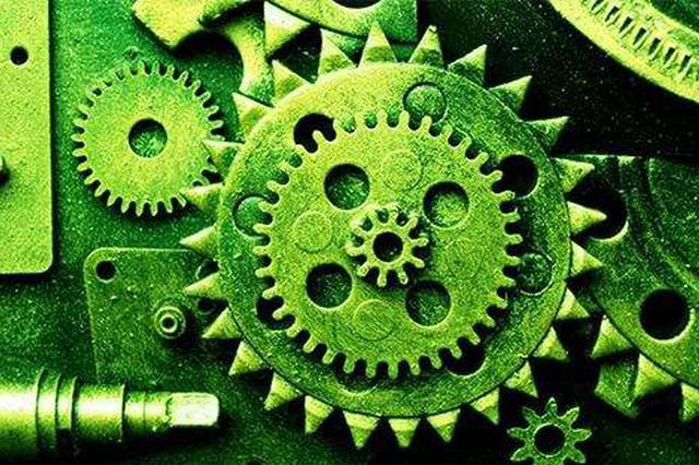 国家第四批绿色制造名单发布 江西15个单位及产品上榜