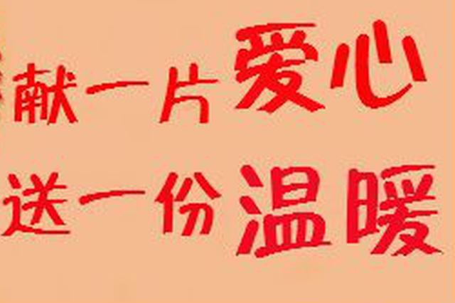 """江西造血干细胞志愿者超6.7万 爱心跑出""""加速度"""""""