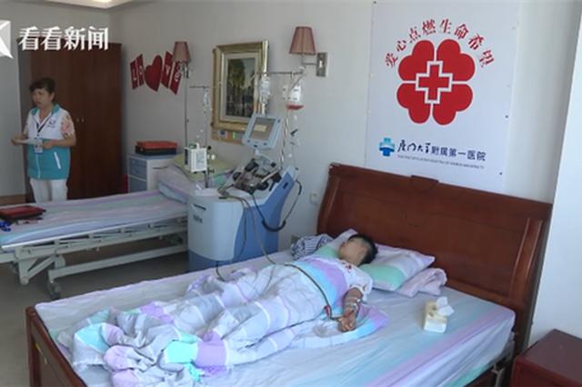 90后女生捐獻造血干細胞:200萬人里相識很幸運