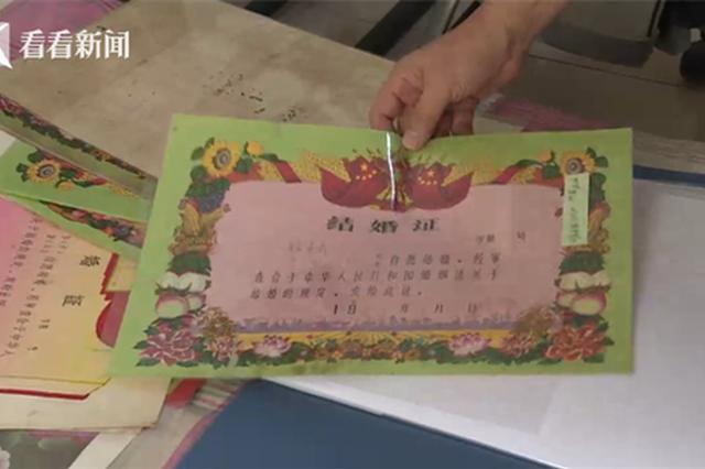 他收藏千件結婚證 記錄下70年間人生最甜蜜一刻